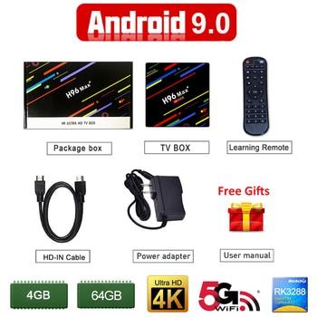 Android 9,0 ТВ-бокс на Rockchip RK3328 Quad-core 4 Гб Оперативная память 64 Встроенная память поддержка H.265 VP9 HDR10 4 K 5G wi fi Декодер каналов кабельного телевидения компьютерной приставки к телевизору H96 MAX + медиа-плеер