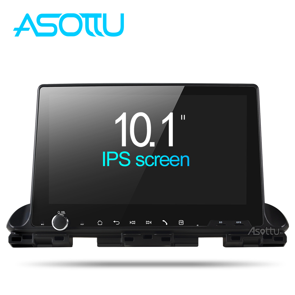 Quadcore T3 Android 7 1 10 1 Car radio stereo for NISSAN X TRAIL MX6 2008