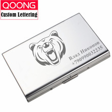 QOONG Custom Lettering Stainless Steel RFID Blocking Business Men Women Credit ID Card Holder Metal Case Travel Wallet