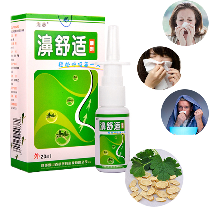 Chinese Herb Medical Spray Nasal Cure Rhinitis Sinusitis Nose Spray snore Nose Spray Make your nose more comfortable.(China)