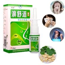 Китайский травяной медицинский спрей для лечения носа от ринита синусита спрей для носа Храп спрей для носа делает ваш нос более комфортным
