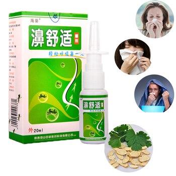 Китайский травяной спрей для лечения заболеваний носа