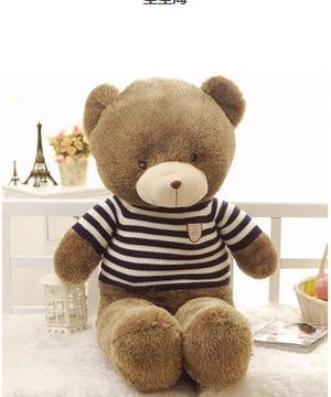 about 60cm teddy bear plush toy blue stripes sweater bear doll gift w4037 прогулочная коляска teddy bear sl 106 blue owl