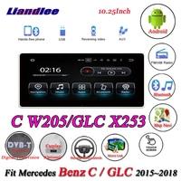 Liandlee Android системы для Mercedes Benz C W205/GLC X253 класс радио gps навигатор HD экран Мультимедиа без DVD плеер
