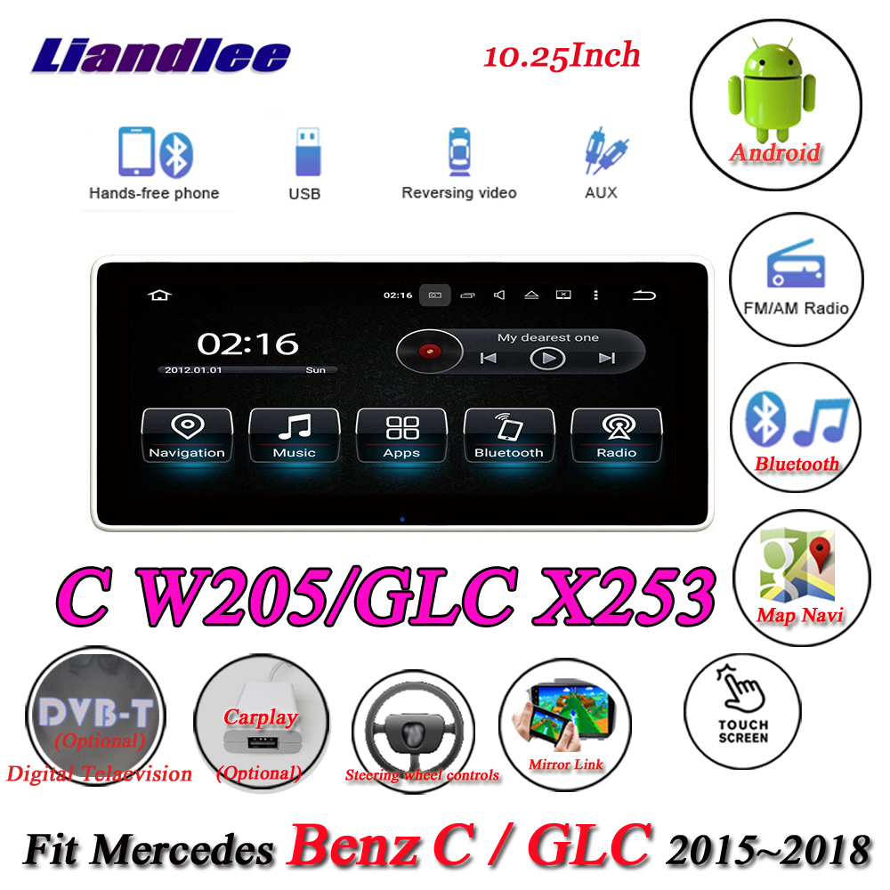 Cheap product android benz w205 in Shopping World