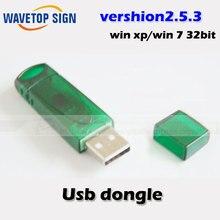 Лазерной марка машины USB Dongle 2.5.3 версии программного обеспечения ezcad может поддерживать ezcad 2.5.0 к 2.5.3 версия