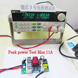 Image 3 - Convertidor de CA, 110v, 220v a CC, 12V, 8A, 100W, transformador regulado, fuente de alimentación LED