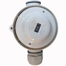 Сеть 4 проводной УФ детектор пламени Реле Выход водонепроницаемый