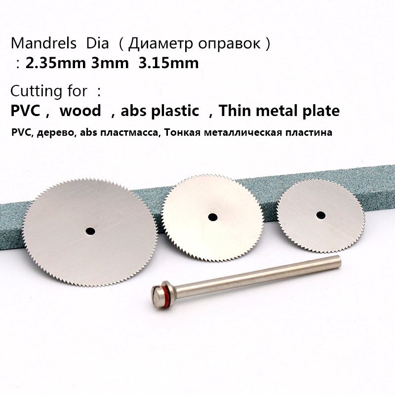 Cutting Discs Rotary Tools Cutting Wheel Mandrel Rod For Dremel Tools Accessories Dremel Discs 16/18/22/25/32mm