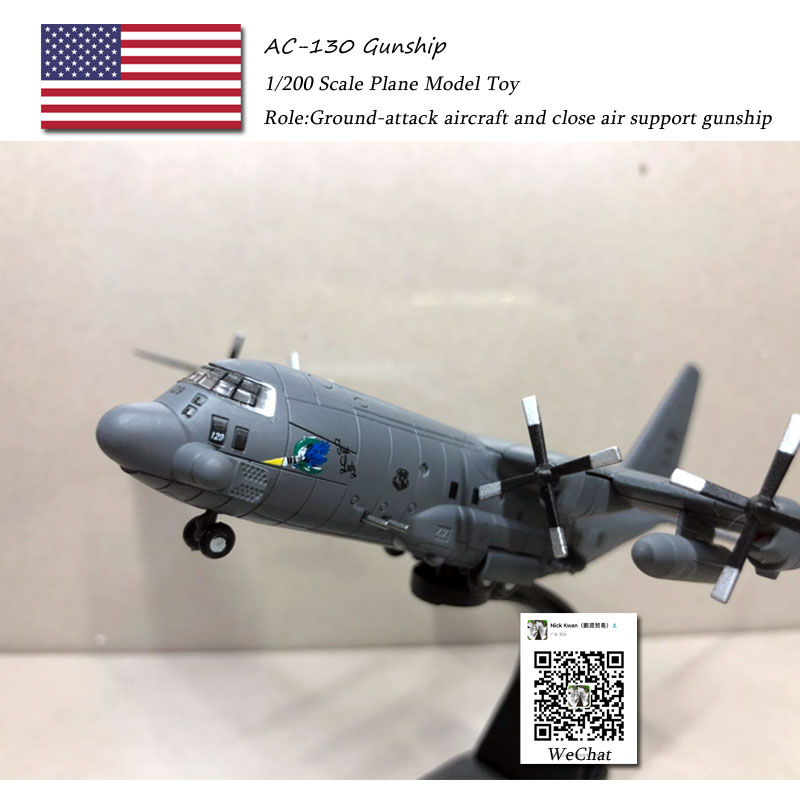 AC-130 GUNSHIP (10)