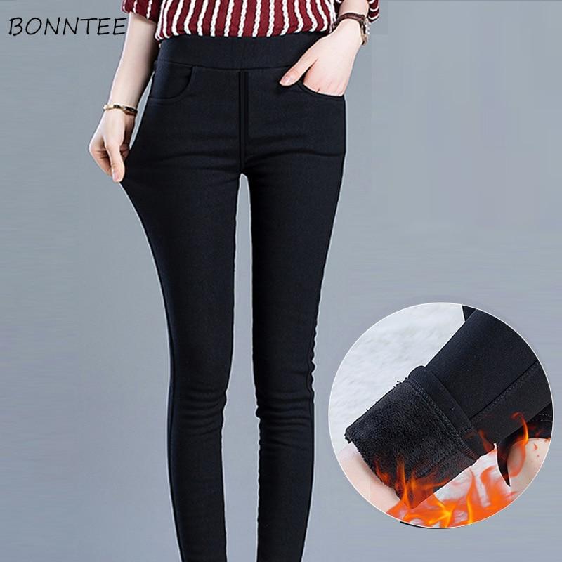Leggings Women Warm Plus Velvet High Elasticity Solid Simple Trendy Pencil Legging Womens Thicker Korean Style Winter Casual