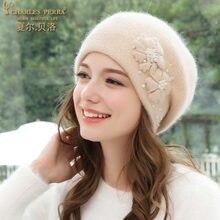 Женская шерстяная вязаная шапка charles perra плотная теплая