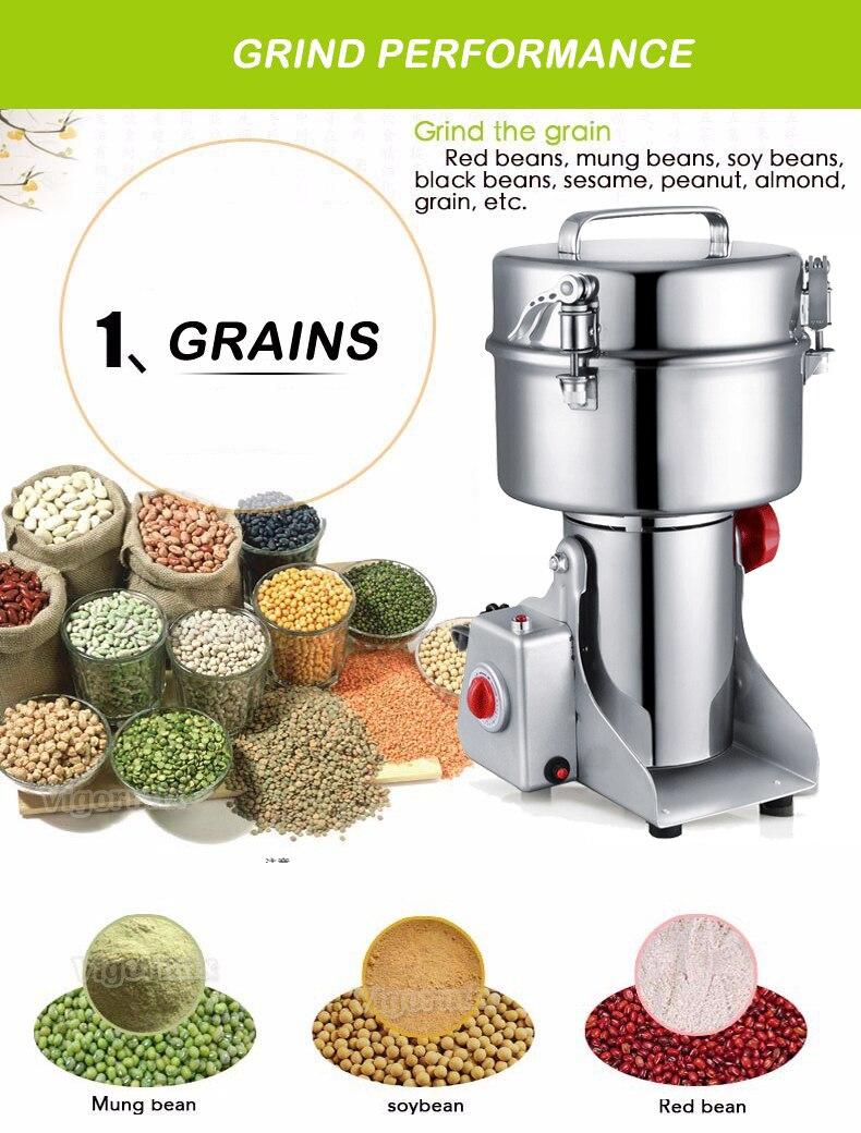 2KG Swing Type Electric Grains Herbal Cereals Dry Food Grinder Flour Powder Machine Miller Crusher Grinding Machine-10