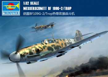 Trumpet 02295 1:32 German BF109G-2/Trop fighter Assembly model