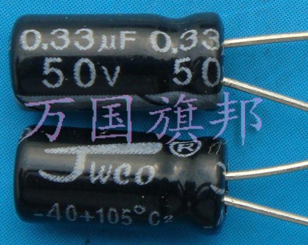 Доставка. Без высокого и низкого напряжения 0,33 мкФ электролитические конденсаторы 50В 2,9 юаней 100