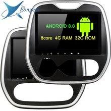 TDA7851 Android Car DVD Multimedia Player Per Renault di Acquisizione MT A 2011 2012 2013 2014 2015 2016 2017 GPS Glonass mappa RDS Radio