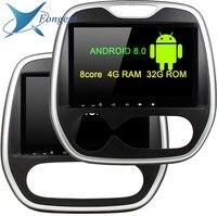 TDA7851 android автомобильный DVD мультимедийный плеер для Renault захвата MT на 2011 2012 2013 2014 2015 2016 2017 gps ГЛОНАСС карта RDS радио