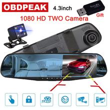 купить 4.3 Inch Car DVR Camera Daul Lens Rearview Mirror Dash Cam Full HD 1080P Video Recorder digital video recorder avtoregistrator по цене 2448.93 рублей