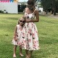 Женское семейное платье для мамы и дочери