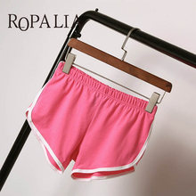 Новые летние женские шорты повседневные модные мягкие и удобные