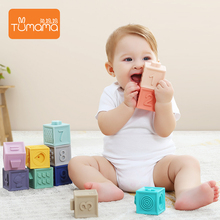 Tumama Montessori Toys 12pcs/set Building Block Hand Catching Ball Soft Rubber Educational Toys For Children Non-toxic Baby Toys