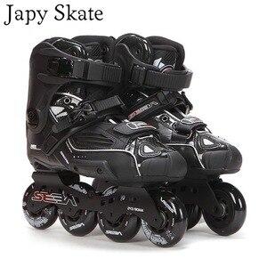 Image 1 - اليابانية سكيت 100% الأصلي سيبا عالية ديلوكس HD الكبار حذاء تزلج بعجلات الأسود الأسطوانة أحذية التزلج Slalom الشريحة FSK Patines الكبار