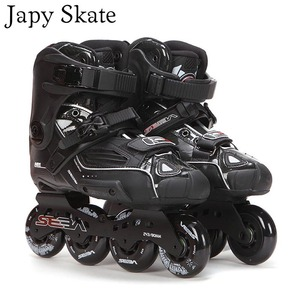 Japy Skate 100% Original SEBA High Deluxe HD Adult Inline Skates Black Roller Skating Shoes Slalom Slide FSK Patines Adulto(China)