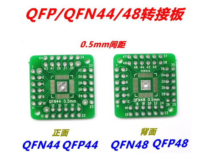 Freeshipping HTQFP QFN48 to 0.5 mm DIP48 QFN44 QFP48 QFP44 PQFP LQFP adapter plate w5500 lqfp 48