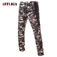 Camouflage Military Jogger Pant Men 2017 Spring Summer NEW Sweatpants Men S Comfortable Breathable Workout Bodybuilding