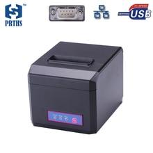 Cheap 80mm ethernet POS impressora de recibos térmica com alta qualidade & cuter HS-E81USL impressora do ticket de Marketing especial para A Rússia