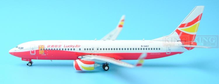 Phoenix 11186 Xiang Peng aviation B-5407 1:400 B737-800/w commercial jetliners plane model hobby phoenix 10980 b737 700 w 1 400 china international aviation inner mongolia tianjiao commercial jetliners plane model hobby