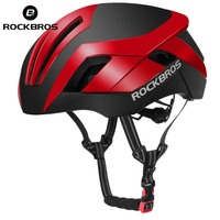 ROCKBROS Cycling Helmet 3 In 1 Bicycle Helmets Men Women Safety Helmet Integrally Molded MTB Road