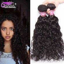 Brazilian Virgin Hair Natural Wave 4 Bundles 100 Human Hair Natural Wave Curly Hair Extensions Natural Color tissage bresilienne