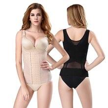 Латексный утягивающий корсет боди с корсетом женское белье с корсетом формочек Для женщин корсет пояс для плавания для формирования талии Cinta modeladora