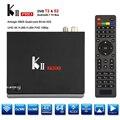 Оригинал КИИ Pro DVB-S2, DVB T2 + S2 Android 5.1 TV Box S905 Amlogic Quad-core BT4.0 2 ГБ/16 ГБ 2.4 Г/5 Г Wi-Fi set top box мини ПК
