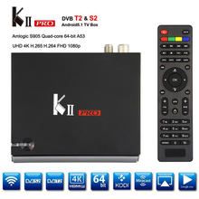 Original KII Pro DVB S2 DVB T2 + S2 Android 5.1 TV Box BT4.0 S905 Amlogic de Cuatro núcleos 2 GB/16 GB 2.4G/5G Wifi set top box Mini PC