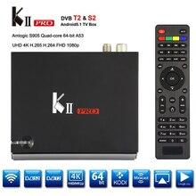 Oryginalny KII Pro DVB S2 DVB T2 + S2 Android 5.1 TV Box Amlogic BT4.0 S905 Quad-core 2 GB/16 GB 2.4G/5G Wifi dekoder Mini PC