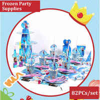 82pcs/set Disney Frozen Elsa Anna Birthday Party Decoration Kids Disposable Tableware Sets Baby Shower Supplies Favors Girl gift