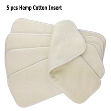 5pcs/lot Hemp Organic Cotton Inserts 4 Layers Cloth Diapers Nappy Liners Reusable Baby Diapers Hemp Insert(China)