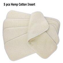 Fraldas de pano reutilizáveis 5 pçs/lote, inserções de cânhamo orgânico de algodão com 4 camadas, fraldas de pano, cânhamo para bebê