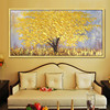 Canvas Oil Painting, Hand Painted palette knife 3D texture Flower and Tree ,Wall Pictures For Living Room home decor,wall art 1