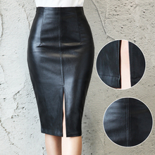 d443aaa85 Naiveroo Women High Waist Faux Leather Pencil Skirt Bodycon Solid Sexy OL  Office