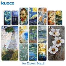 Clear Silicone Phone Cases For Xiaomi Mi Max 2 Case 6.44″ Van Gogh Pattern Fundas Soft Ultra Thin Covers Mi max2 Case