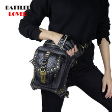 Fashion Steampunk Skull Gothic Waist Leg bag Retro Pu Leather Rivet Messenger Bag Personalized Phone Purse Men & Women Waist Bag(China)