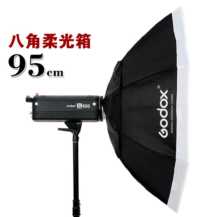 godox 950 octagonal softbox photography light photographic equipment