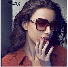 2017 Fashion Sunglasses Women Designers Butterfly Style Large Frame Sunglasses Flower Women Glasses
