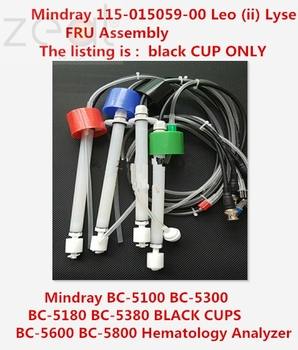 FOR Mindray BC-5100 BC-5300 BC-5180 BC-5380 BC-5600 BC-5800 Hematology Analyzer 115-015059-00 Leo (ii) Lyse FRU Assembly Caps фото