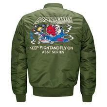 Army Camouflage Men Jacket