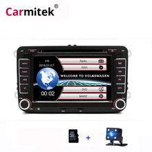 2din радио Автомобильный мультимедийный DVD gps для Polo для jetta, Passat модели Amarok, Caddy Golf School Rapid Multiven Scirocco Tiguan Touran sharan(China)