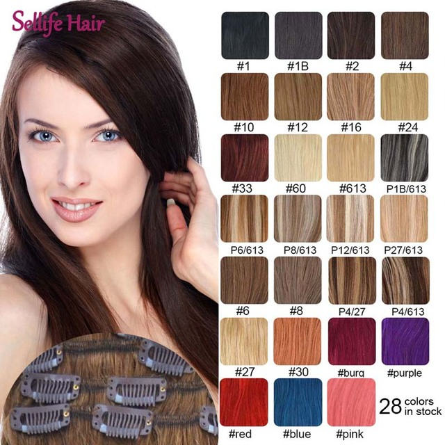 Hot Brazilian Clip In Human Real Hair Extensions 15inch 24inch 70g